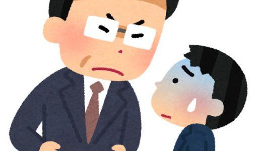仕事が苦痛で辞めたい人はどうするべきか・・・