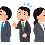 仕事で感じる疎外感を乗り越える2つの道