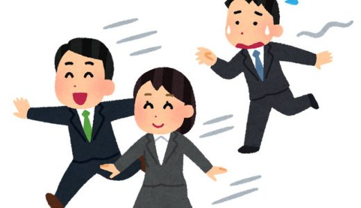 仕事が遅い人の5つの原因と対処方法
