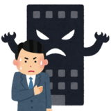 新しい職場で緊張してしまう事を和らげる3つの方法