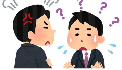 仕事に焦りパニックになる人は仕事のルーチン化しかない!