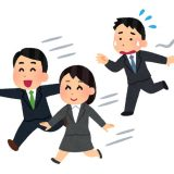 新卒大好き日本企業で中途採用者が出世するには?