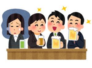 孤独な飲み会